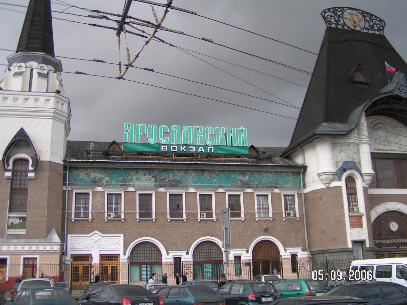 La gare YEROSLAVSKIA à Moscou